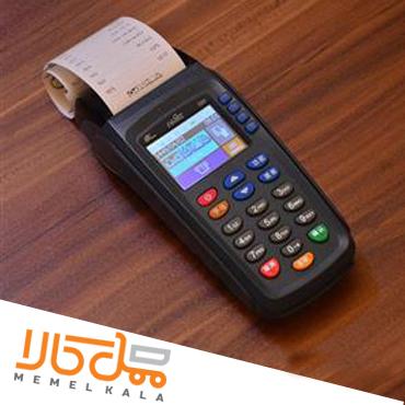 دستگاه پوز s90